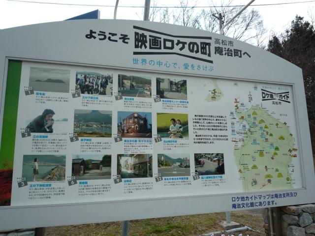 四国2.jpg