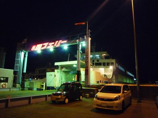 kagawa4-7.jpg