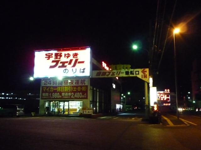 kagawa6-2.jpg