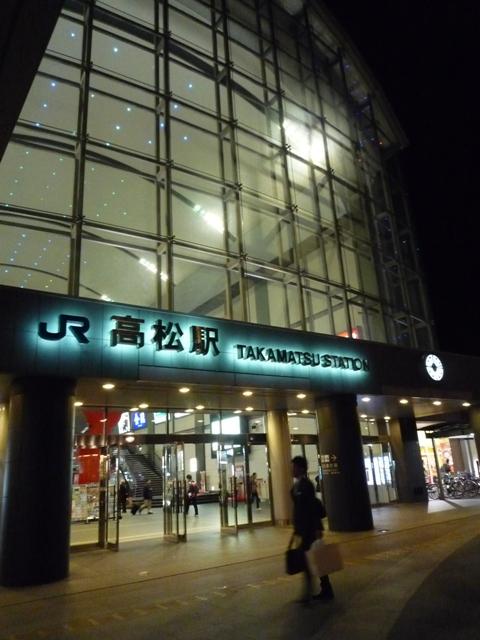 kagawa6-3.jpg