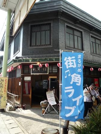 kagawa1-11.jpg