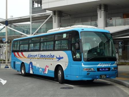 kagawa3-1.jpg