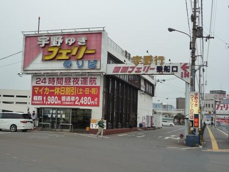 kagawa4-0.jpg