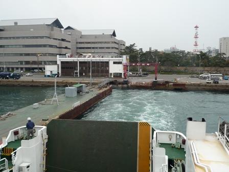 kagawa4-1.jpg