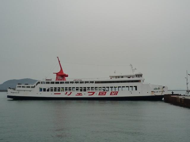 kagawa4-2.jpg