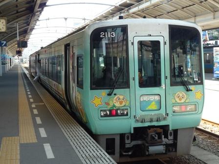 tokushima4-2.jpg